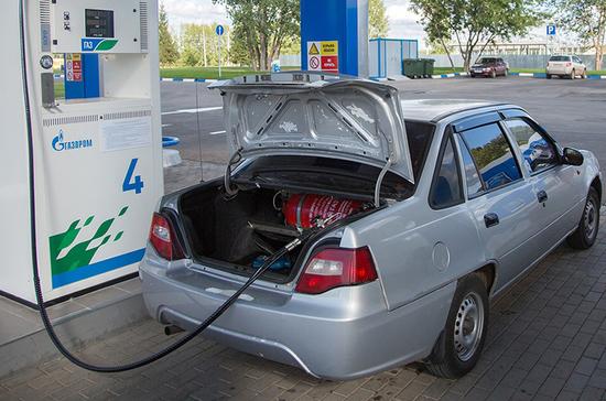 Правила субсидирования строительства газовых заправок уточнили