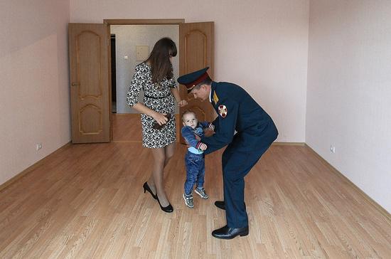 Кому положена военная ипотека