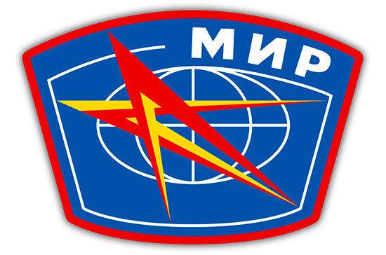Сколько людей побывало на космической станции «Мир»