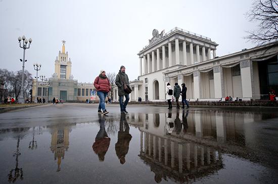 Синоптики обещают потепление в центре России в конце февраля