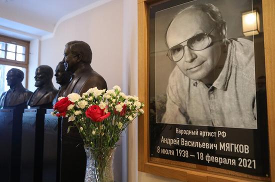 В Москве прошла церемония прощания с Андреем Мягковым