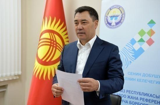 Новый президент Киргизии в ходе визита в РФ встретится с Путиным, Матвиенко и Володиным