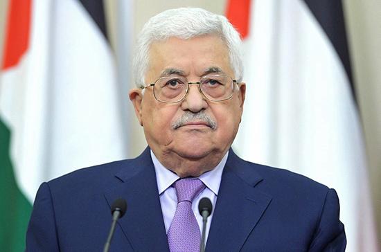 Президент Палестины издал указ об освобождении всех политзаключенных