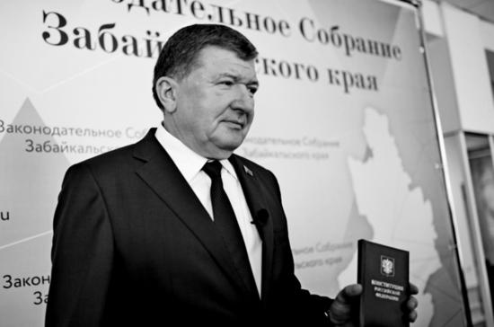 Умер председатель Заксобрания Забайкальского края Игорь Лиханов