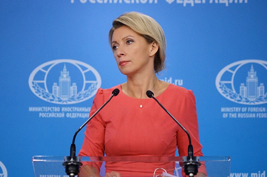 Захарова: Госдеп признался в подрыве принципов конкуренции словами о «Северном потоке — 2»