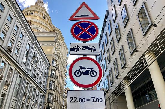 Росстандарт отменит ГОСТ на установку уменьшенных дорожных знаков, пишут СМИ