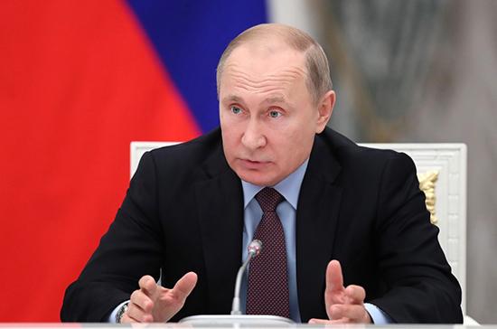 Путин: укрепление системы соцгаратий сотрудников ФСБ будет продолжено