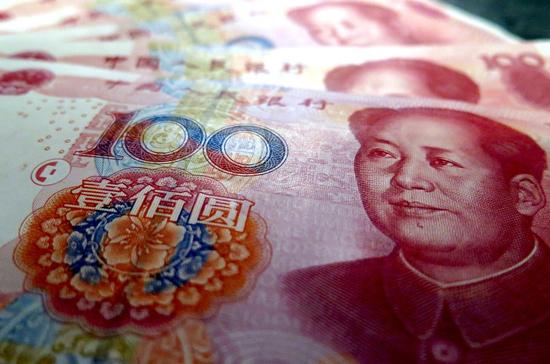 Минфин перевёл часть средств Фонда благосостояния в иену и юань