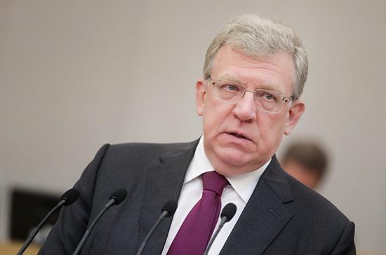 Кудрин оценил рост госдолга России в 2020 году