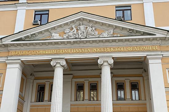 В России хотят законодательно закрепить понятие «семейный бизнес»