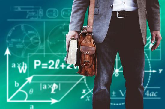Диплом учителя математики — быстро, недорого, онлайн