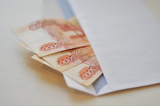 Россиян хотят защитить от расплаты за чужие долги