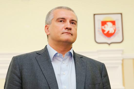 Аксенов назвал демагогией слова Зеленского о вырванном у Украины сердце из-за Крыма
