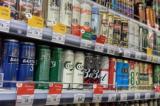 В России проведут эксперимент по маркировке пива