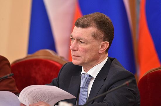 Максима Топилина назначили старшим советником гендиректора РЖД