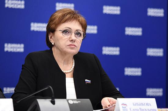 Бибикова рассказала, как дети из многодетных семей смогут получить приоритет при поступлении