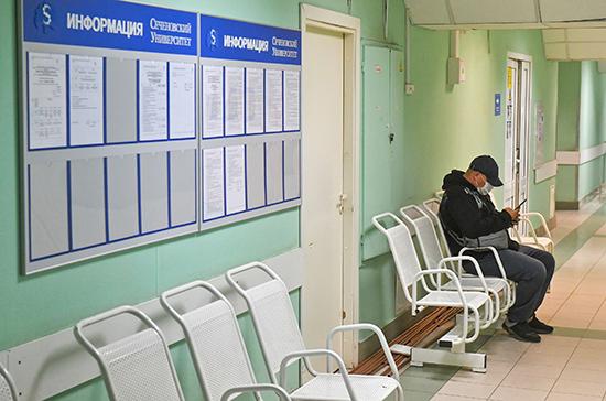 Минздрав предлагает за счёт бюджета выкупать здания под поликлиники