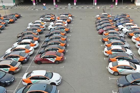 Пользователям каршеринга предложили пересесть на отечественные авто