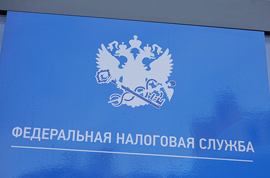 Зарегистрированным на Мальте российским компаниям повысят налоги