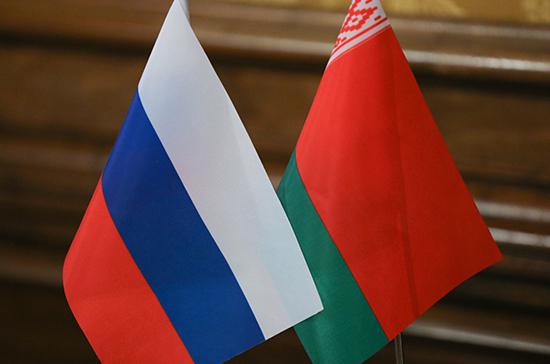 Минобороны Белоруссии и России подписали программу стратегического партнёрства