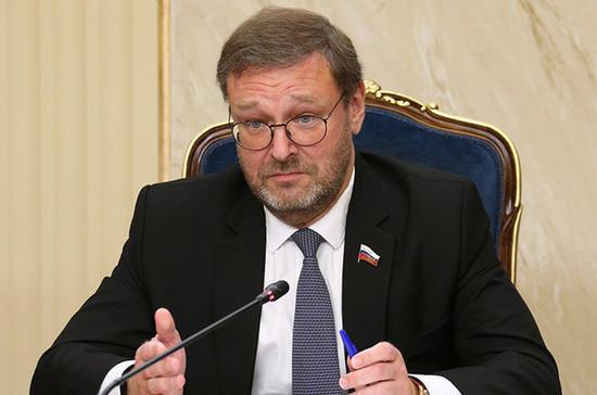 Косачев назвал санкции ЕС недопустимым приёмом в международных отношениях