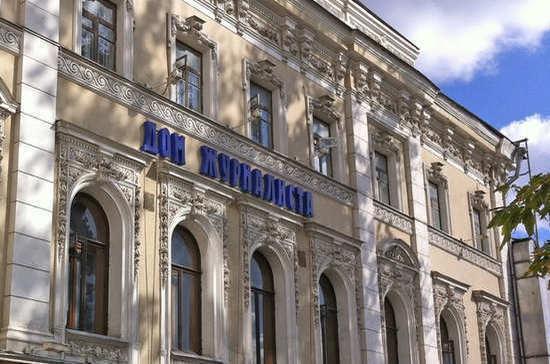 101 год назад в Москве открылся Дом печати