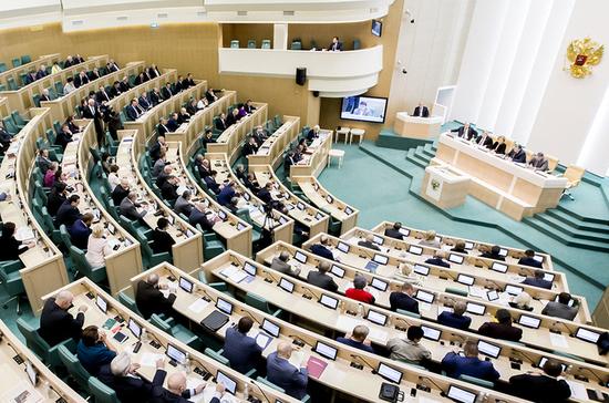 Пять сотен шагов Совета Федерации