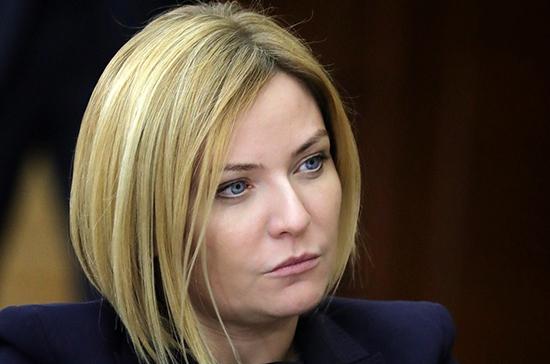 Любимова предложила провести Год музеев и культурного наследия