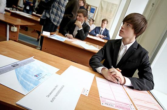 Минпросвещения подготовило проект расписания школьных экзаменов