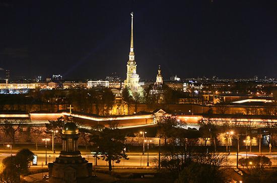 Петербургский международный экономический форум пройдёт 2-5 июня