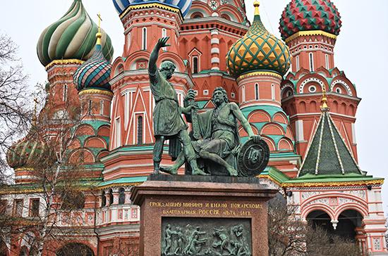 Зачем переносили памятник Минину и Пожарскому