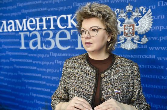 Ямпольская рассказала о следующем заседании Общественного Совета при думском комитете