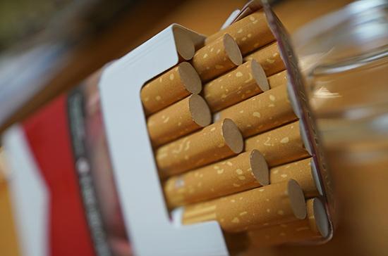 В Госдуму внесли законопроект об уничтожении нелегальных сигарет
