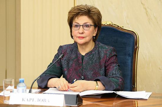 Карелова оценила важность международного проектного сотрудничества