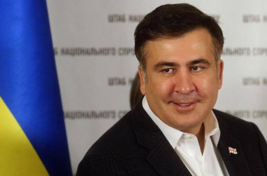 Президент Украины лишил Саакашвили должности