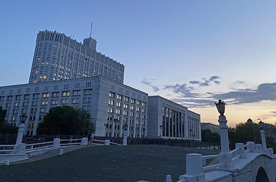 Кабмин утвердил программу социально-экономического развития Кузбасса до 2024 года