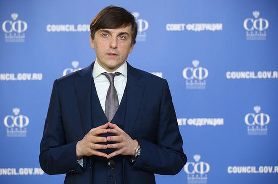 Сергей Кравцов рассказал о проекте с помощниками директоров школ по воспитанию