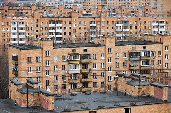 Дальневосточную ипотеку на «вторичку» предлагают распространить на жителей зоны БАМа