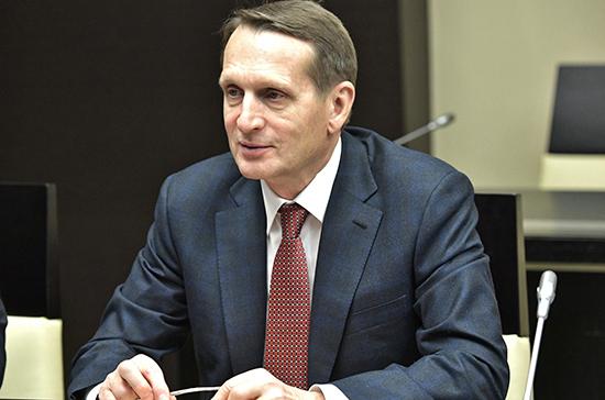 Нарышкин заявил, что вСША недовольны партией «Грузинская мечта»