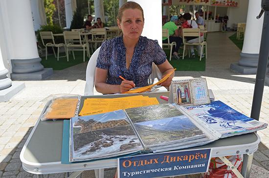 Туристов предлагают защитить от недобросовестных турагентов