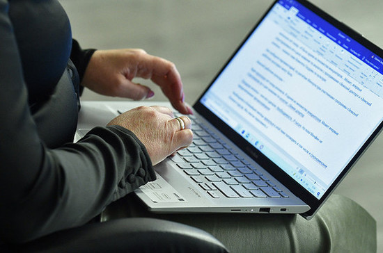 Законопроект об обезличивании данных доработают ко второму чтению