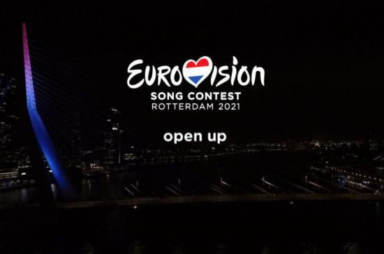 Градский прокомментировал итоги отбора на Евровидение-2021