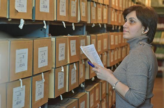 Сколько документов хранится в Российском государственном архиве