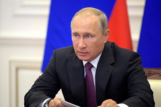 Путин поддержал идею закрепить правовой статус молодого учёного
