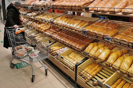 Роспотребнадзор дал рекомендации как правильно выбрать хлеб
