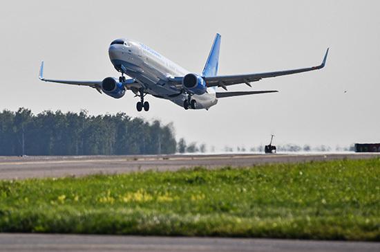 Латвия в марте возобновит авиасообщение с Россией