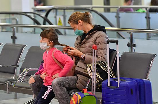 Правила выезда детей за границу с сопровождающим предлагают упростить