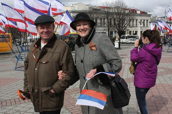Семь способов отметить седьмую годовщину воссоединения Крыма с Россией