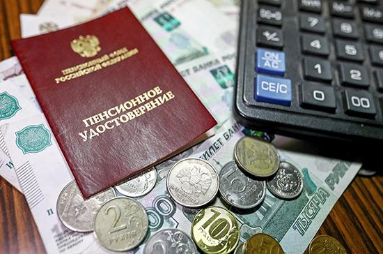 Социальные пенсии хотят проиндексировать с 1 апреля на 3,4%