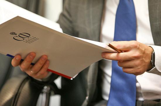 Ведомства проработают предложения Совфеда при подготовке проекта о банкротстве ко второму чтению